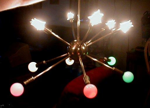 Vintage Sputnik Lamp